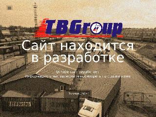 www.tb-e.ru справка.сайт