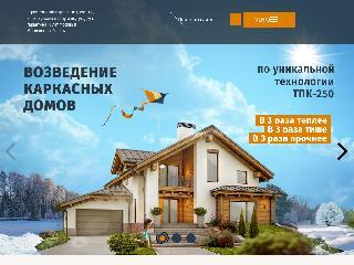 s-troya.ru справка.сайт