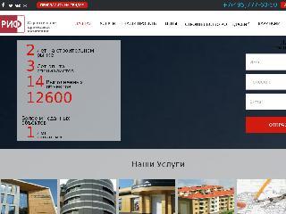 skrif.ru справка.сайт