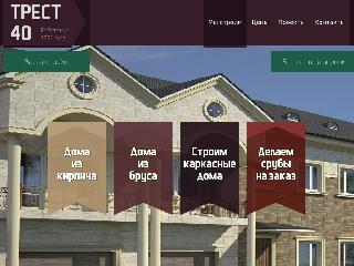www.stroitelstvo-domov-nedorogo.ru справка.сайт