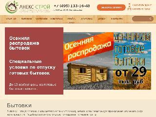 bytovki-doma.ru справка.сайт