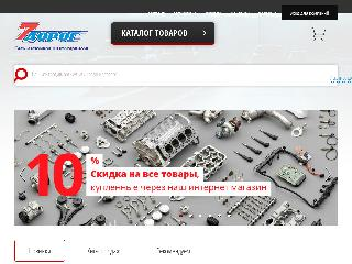 7dorogavto.ru справка.сайт