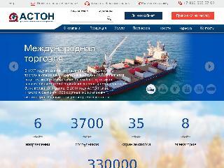 ковш ростовский портовый элеватор