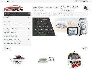 avtopower.tomsk.ru справка.сайт