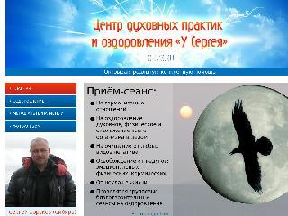 doc70.ru справка.сайт