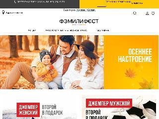 familyfest.ru справка.сайт