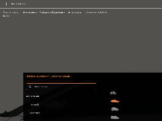 fitauto.ru| справка.сайт