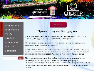 fotosalon70.ru справка.сайт