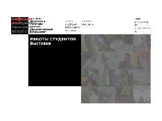 kafedra-izo.tsu.ru справка.сайт
