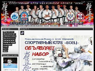 karate.vseverske.ru справка.сайт