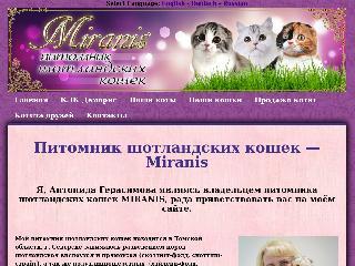 miranis.ru справка.сайт