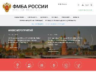 mru81.fmbaros.ru справка.сайт