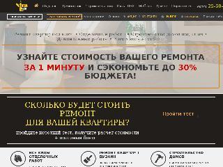 otdelochnik70.ru справка.сайт