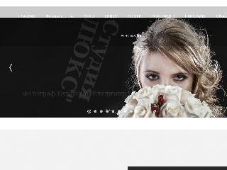 photovideotomsk.ru справка.сайт