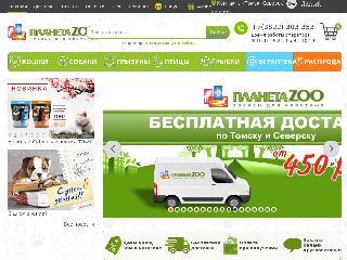planetazoo.tomsk.ru справка.сайт