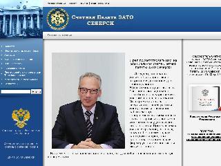 sp.tomsk-7.ru справка.сайт