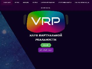 vrptomsk.ru справка.сайт