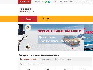 www.1001z.ru справка.сайт
