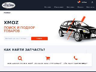 www.xmoz.su справка.сайт