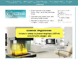 cj-stroy.ru справка.сайт