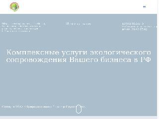 pcenter-rf.ru справка.сайт