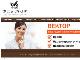 1sskp.ru справка.сайт