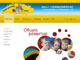 abvgd.sitika.ru справка.сайт