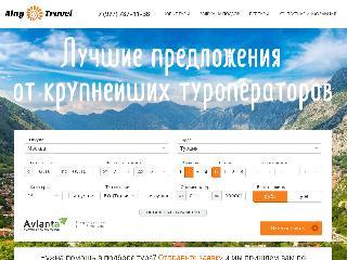 alaytravel.ru справка.сайт