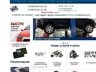 at-servis.ru справка.сайт
