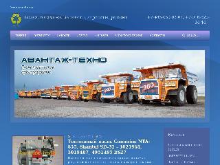 belaz-cummins.ru справка.сайт