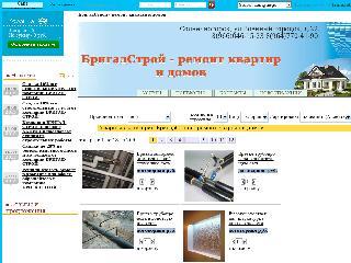 brigadstroy.solnmag.ru справка.сайт