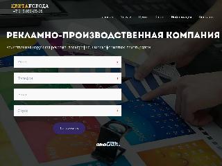 colorscity.ru справка.сайт