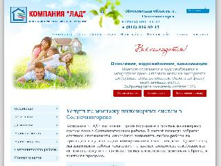 domnalad.ru справка.сайт