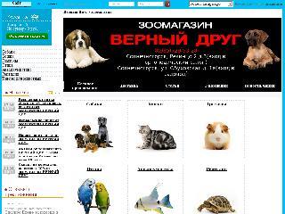 drug.solnmag.ru справка.сайт