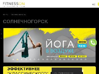 fitness-on.ru справка.сайт