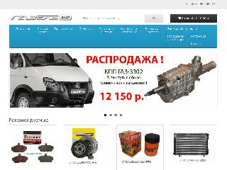 gazel-shop.ru справка.сайт