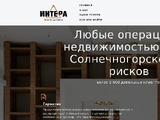 in-tera.ru справка.сайт