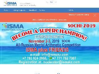 isma.bz справка.сайт