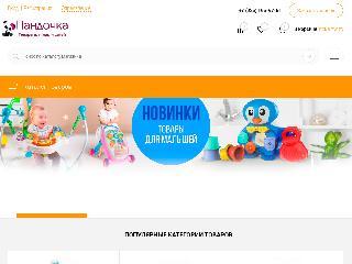jcosmetic.ru справка.сайт