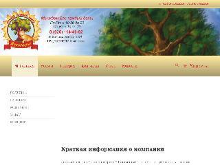 lukomorey.sitika.ru справка.сайт