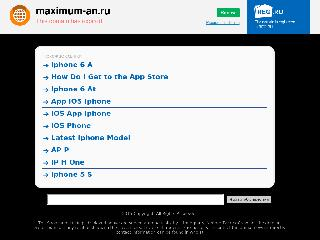 maximum-an.ru справка.сайт