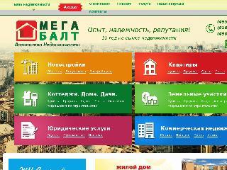 mega-balt.ru справка.сайт