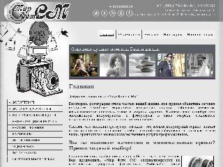 mirfotocm.ru справка.сайт