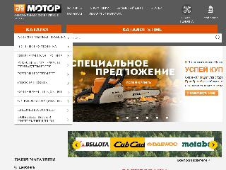 motorg.ru справка.сайт