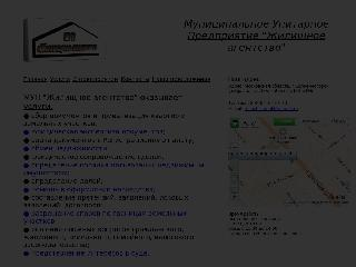 mupzhilagent.narod.ru справка.сайт