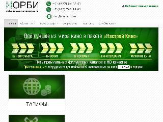 norbi-tv.ru справка.сайт