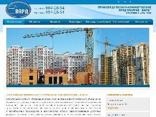 pkpvard.ru справка.сайт
