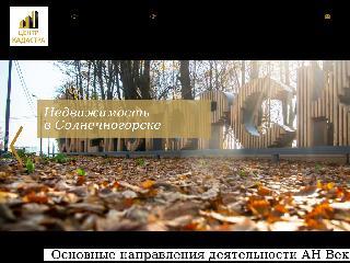 realkadastr.ru справка.сайт