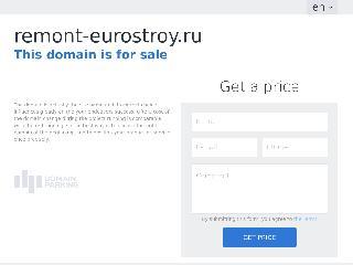 remont-eurostroy.ru справка.сайт