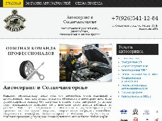 rusautoservice.ru справка.сайт